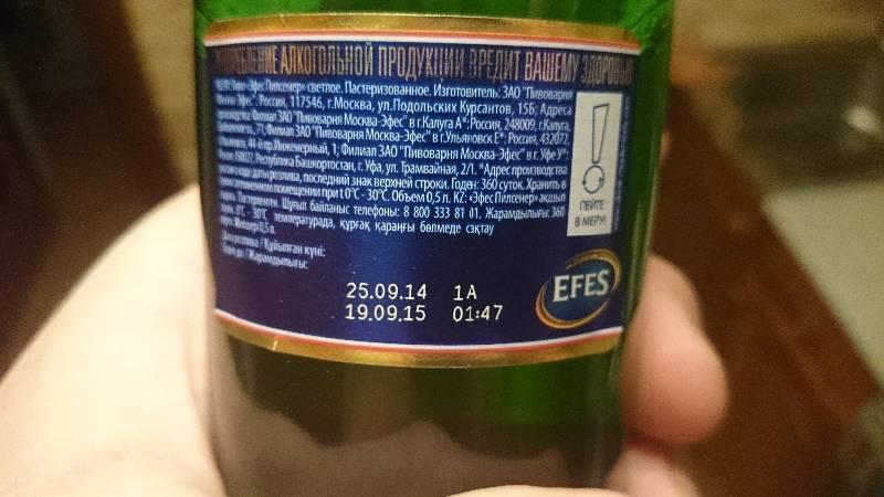 Сколько будет храниться разливное пиво и от чего это зависит