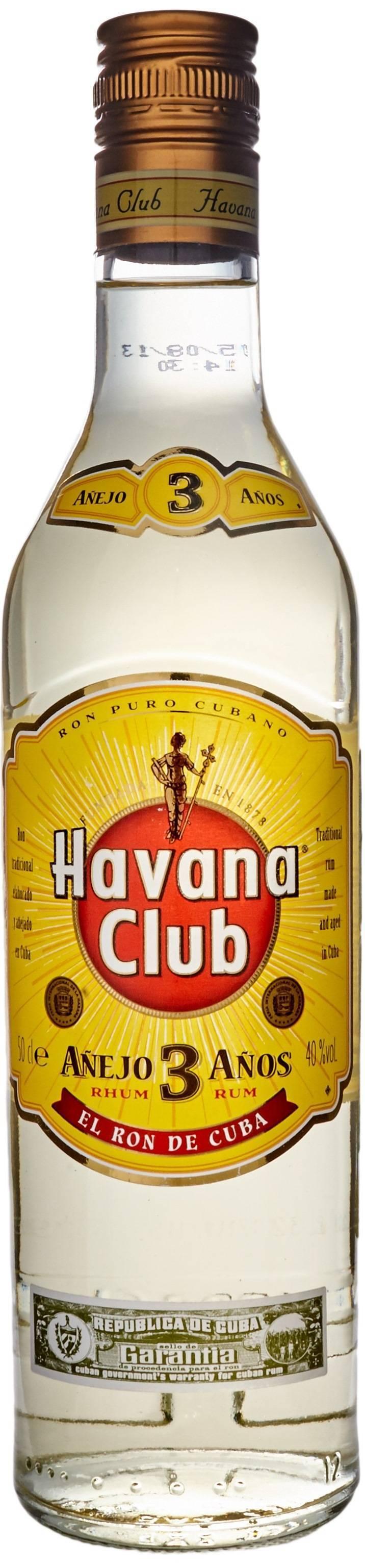 Ром гавана клуб: история, как делают, виды + интересные факты