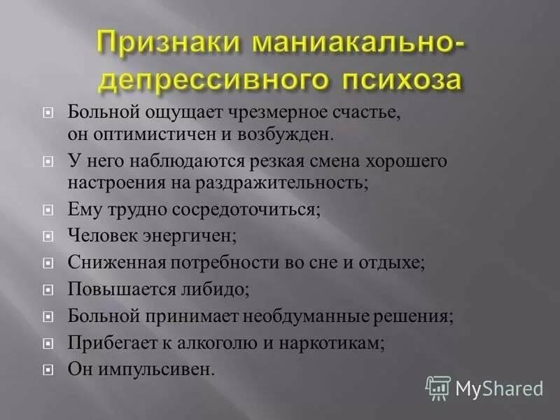 Корсаковский синдром — большая медицинская энциклопедия