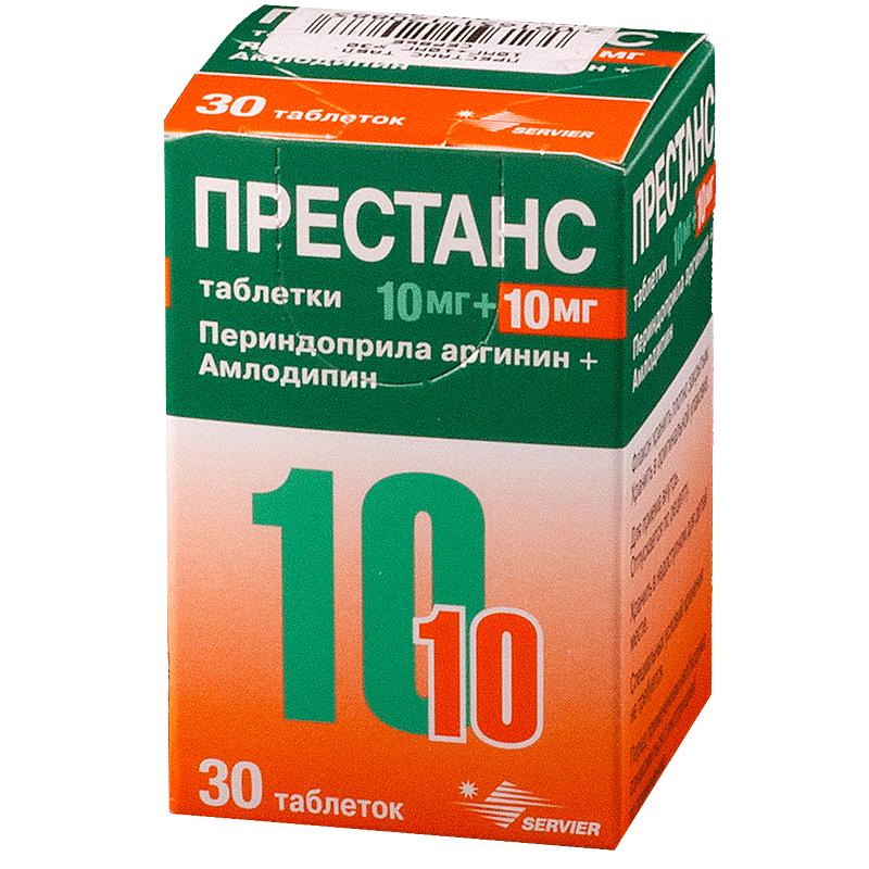 Могут быть и нежелательные эффекты: препарат престариум, его побочные действия и противопоказания