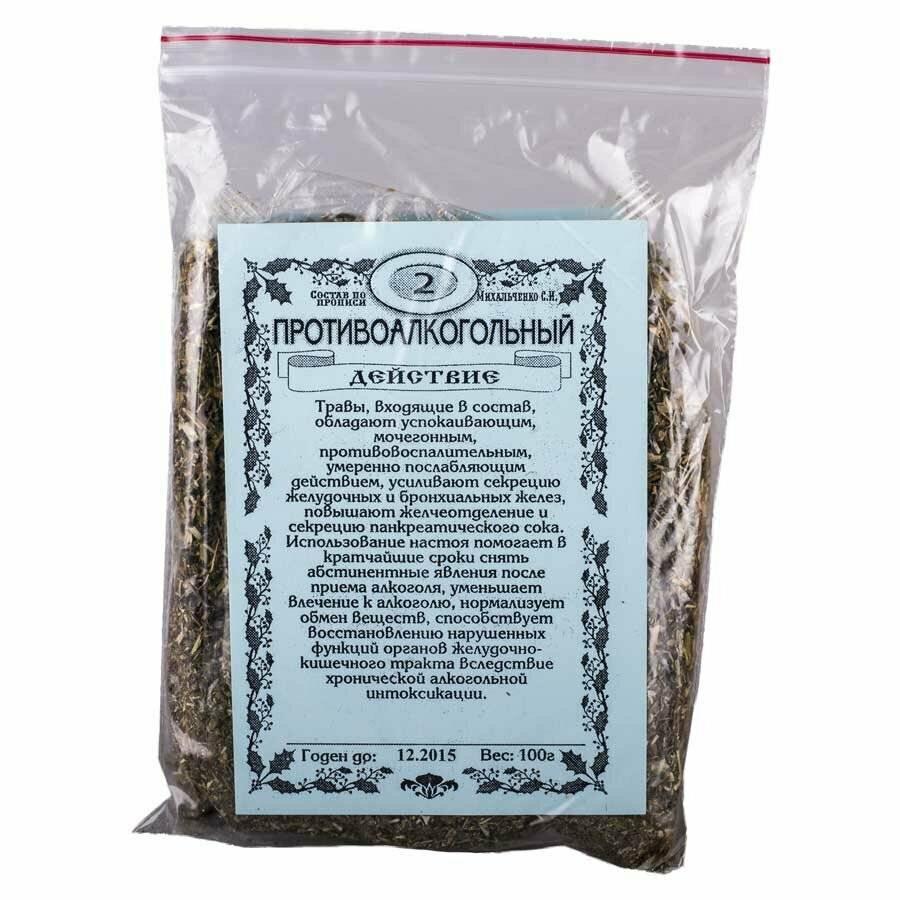 Состав монастырского чая от алкоголизма: подробная информация