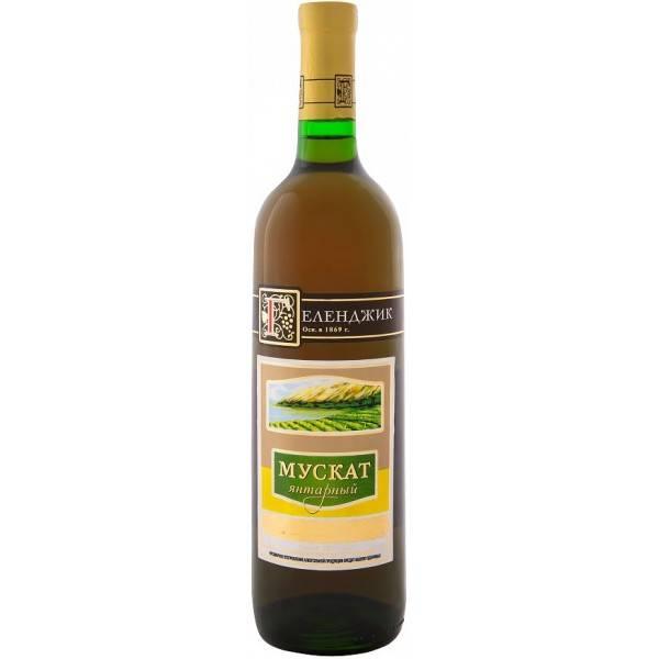 Пошаговый рецепт вина из мускатных сортов винограда