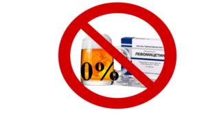 Можно ли пить безалкогольное пиво принимая антибиотики