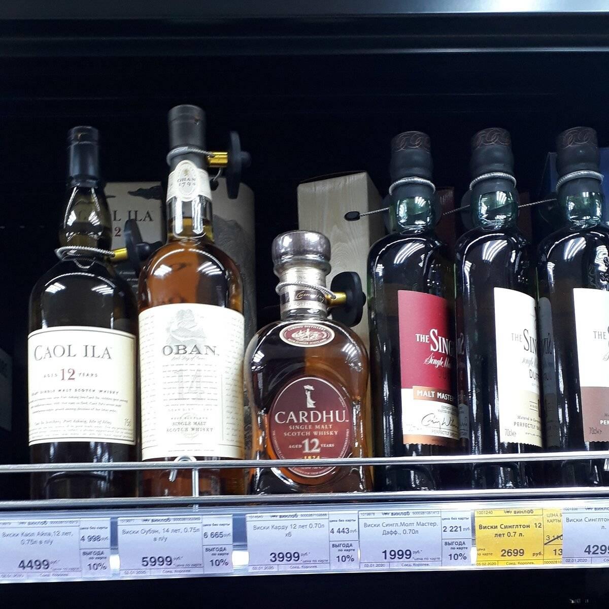 Виски scottish stag (скоттиш стэг) и его особенности