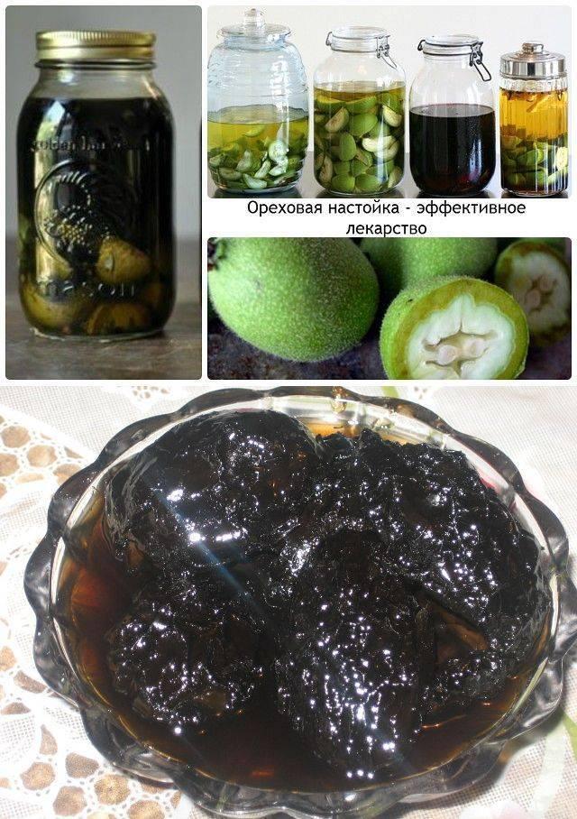 Настойка на грецких орехах: применение и рецепты