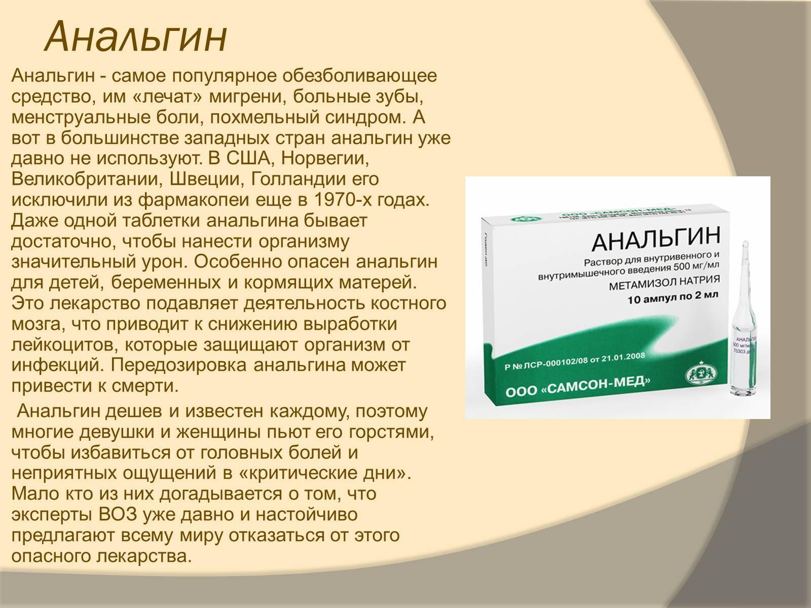 Можно ли принимать аспирин с алкоголем