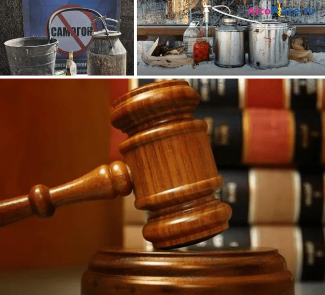 Можно ли гнать самогон? статья за самогоноварение, наказание и ответственность за продажу самогона