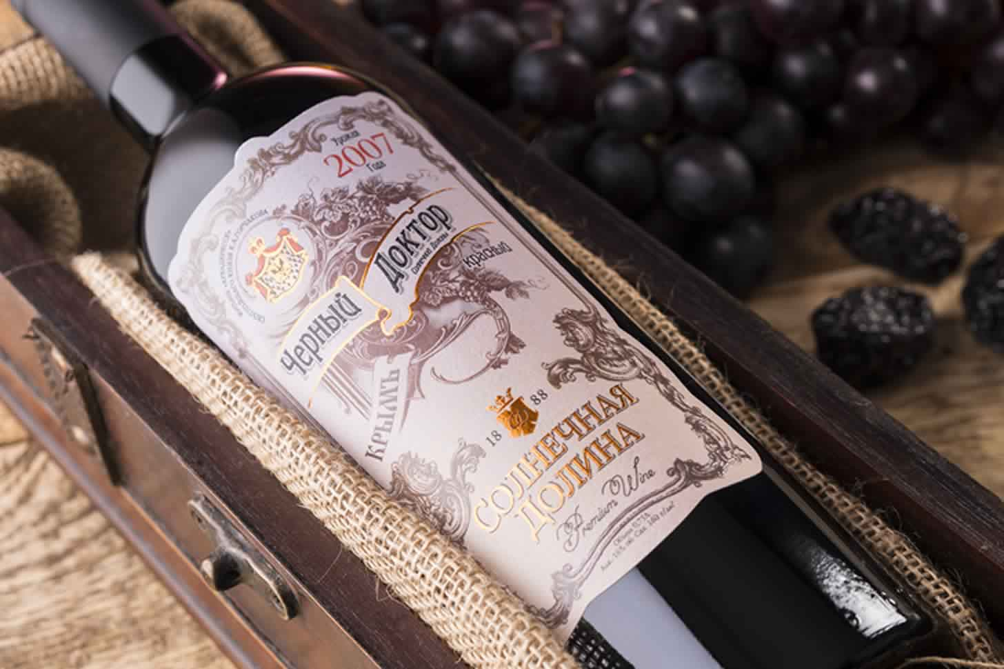 Обзор вина шираз