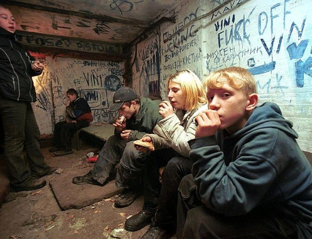 Что делать если соседи наркоманы?