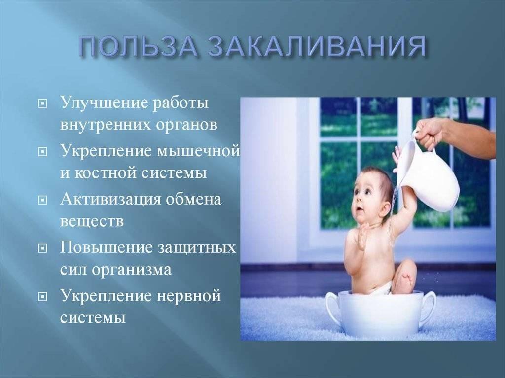 Можно ли обтирать ребенка водкой или спиртом при температуре