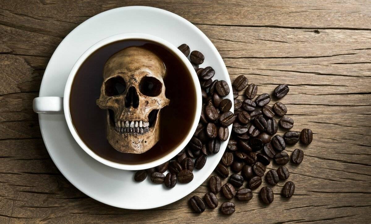 Последствия употребления кофе в больших количествах