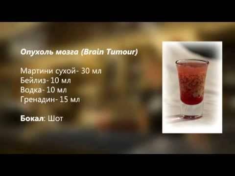 «хиросима» (коктейль): рецепт приготовления, состав, фото