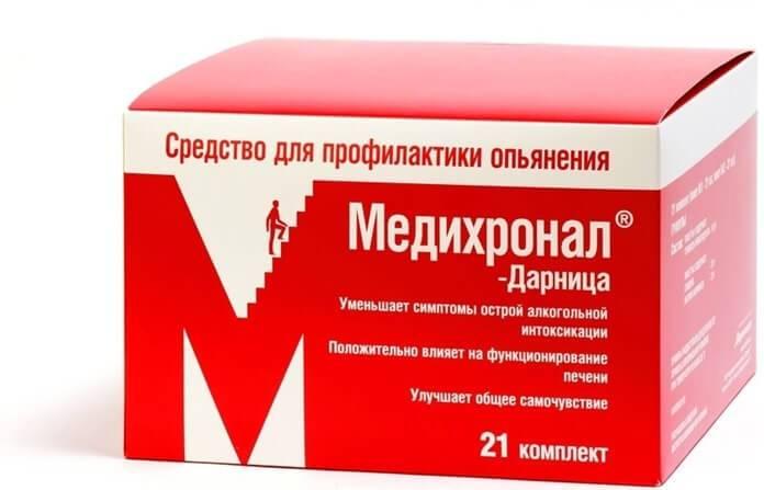 Лучшее лекарство от похмелья