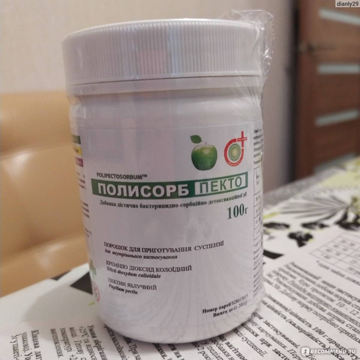 Лучшие сорбенты для очистки организма при отравлении: список настуральных