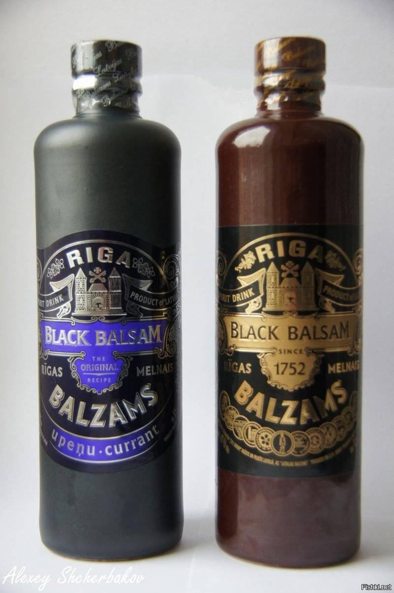Культура употребления бальзамов