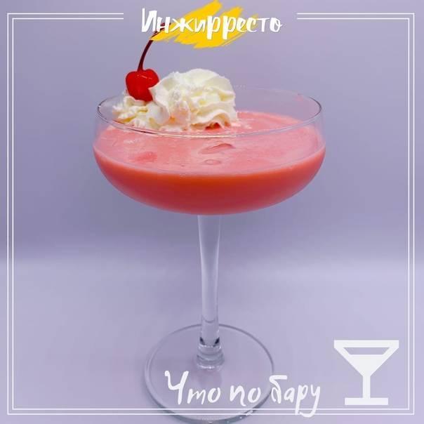 Коктейль розовая пантера рецепт