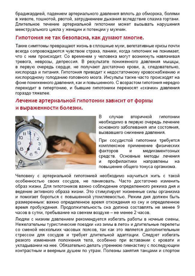 Температура с похмелья: поднимается ли температура на следующий день после алкоголя