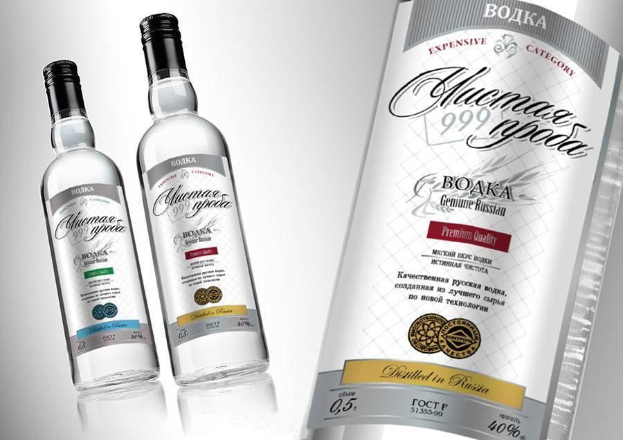 Градус и традиции изготовления настоящей водки. какая водка самая крепкая в мире?