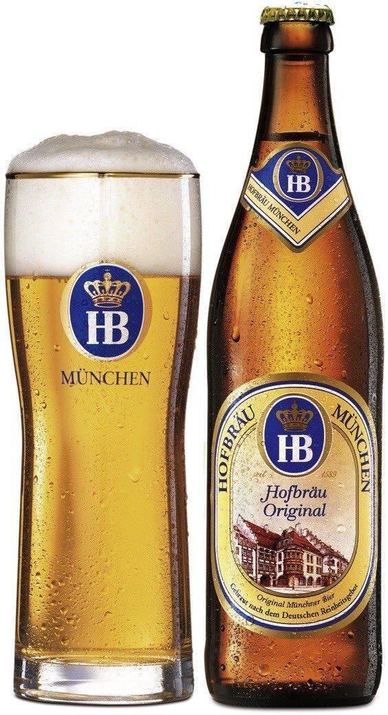 Хофбройхаус: самая популярная пивоварня в мире