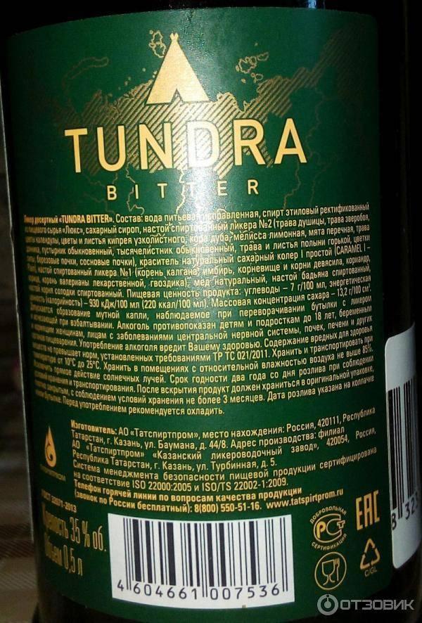 Ликер «пина-колада»: с чем пьют, как сочетают, и в какие коктейли добавляют?