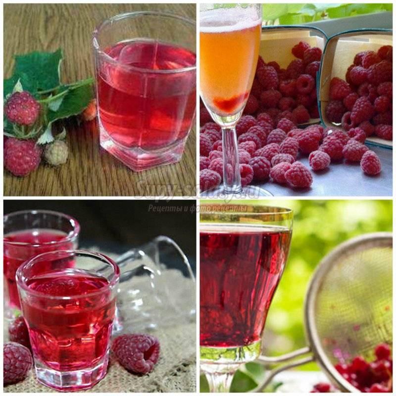 Малиновое вино: 5 рецептов в домашних условиях