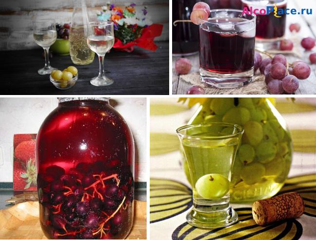 Самодельные виноградные настойки в домашних условиях