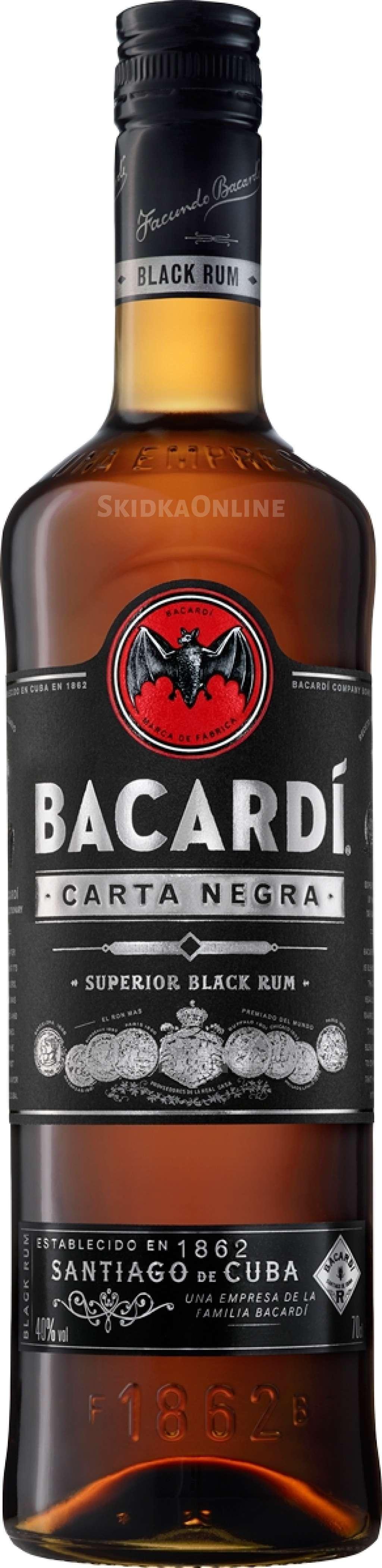 Ром bacardi 151 и его особенности
