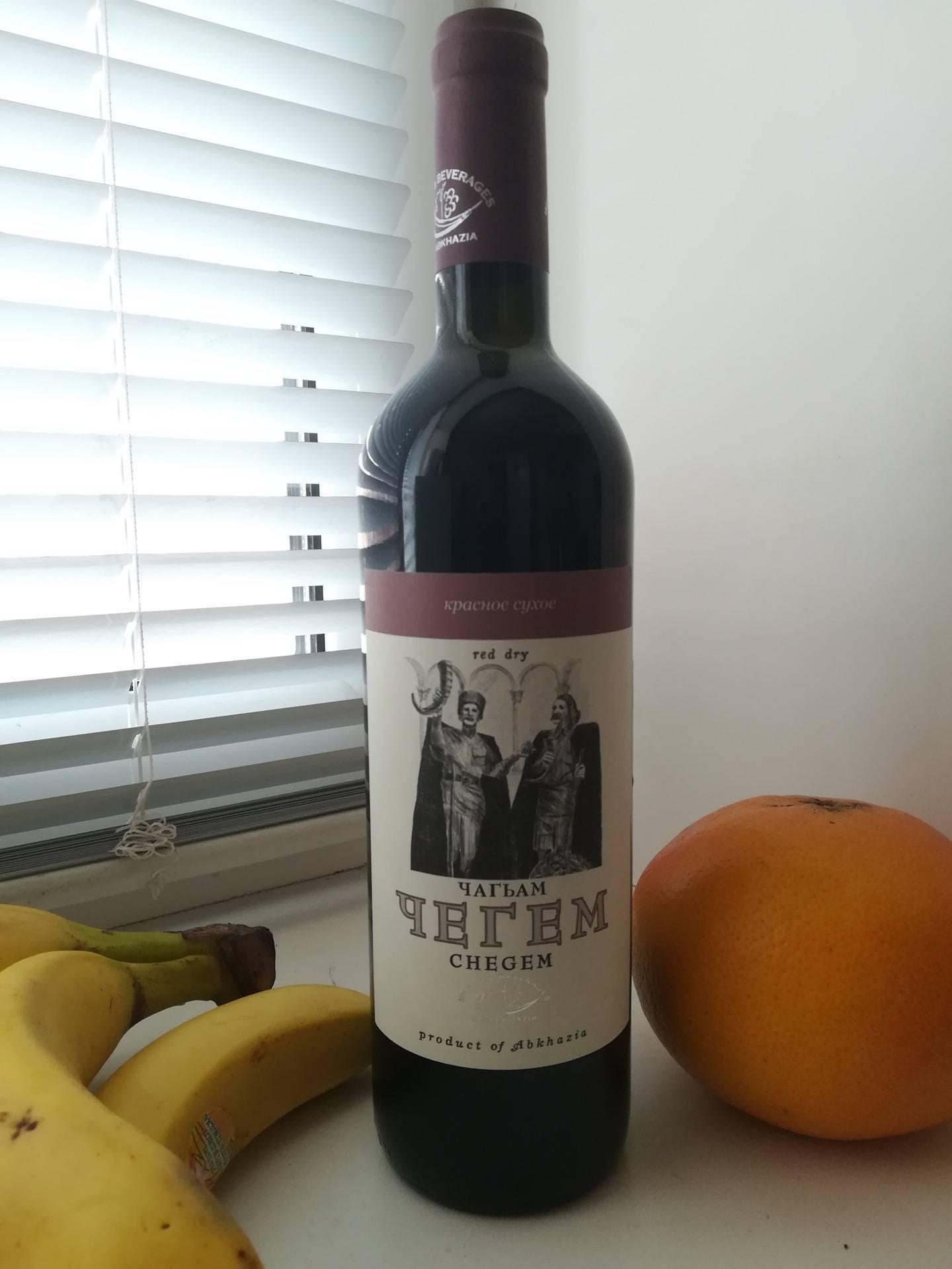 Абхазские вина: красные и белые сорта и названия