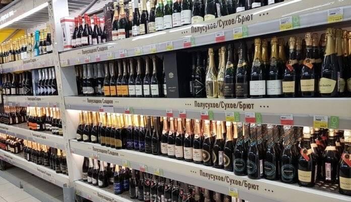 Что такое винный напиток? свойства, виды, марки, чем отличается от вина   про самогон и другие напитки ?   яндекс дзен