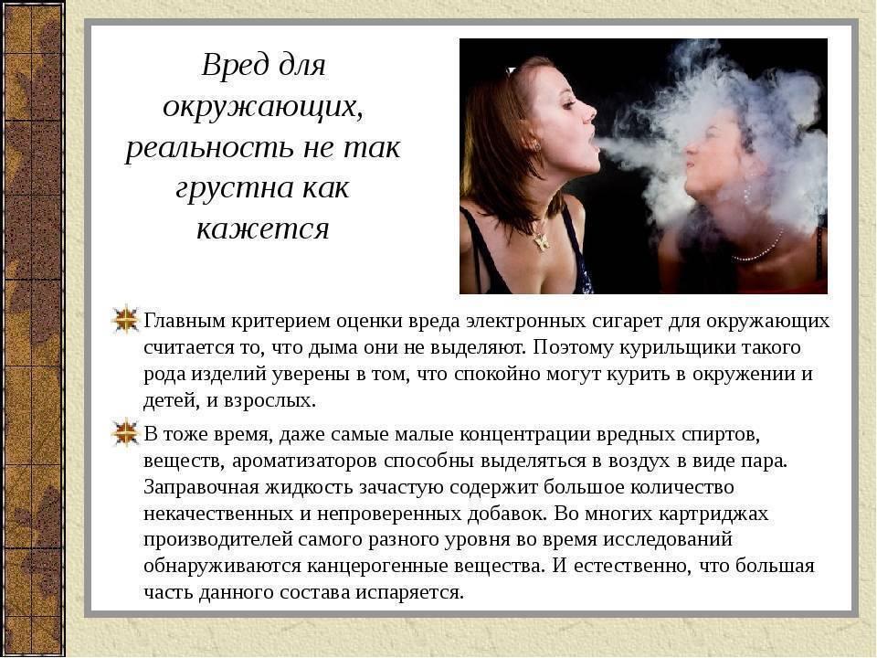 Может ли взорваться электронная сигарета?