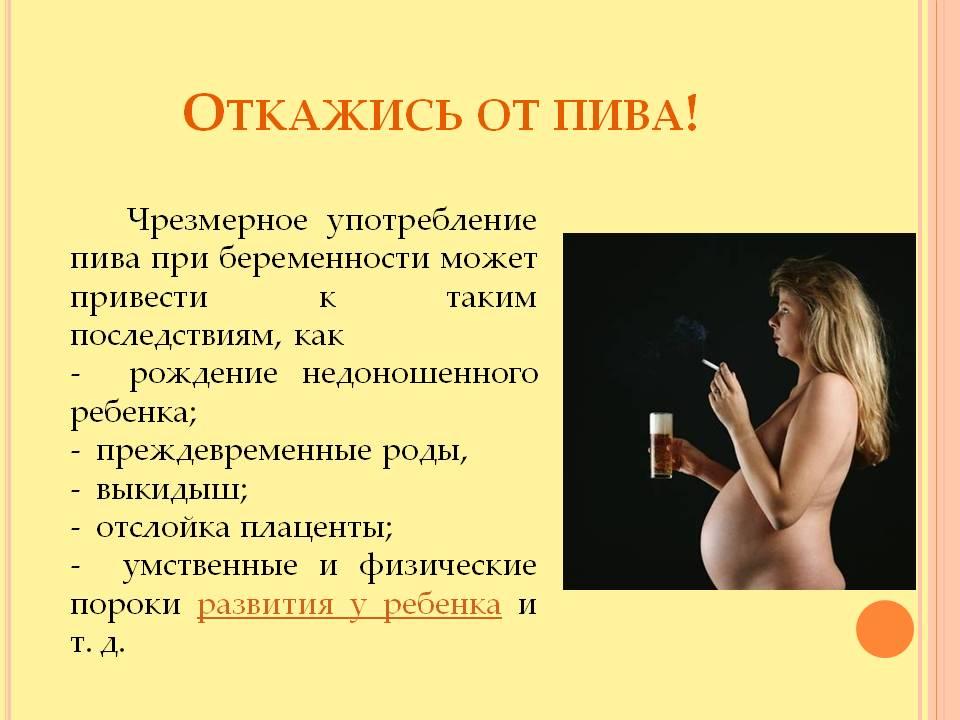 Можно ли пить пиво раз в неделю | wine & water