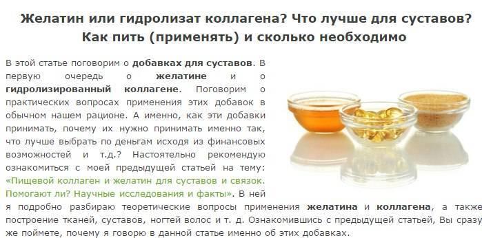 Хмельная медовуха и сколько в ней градусов алкоголя