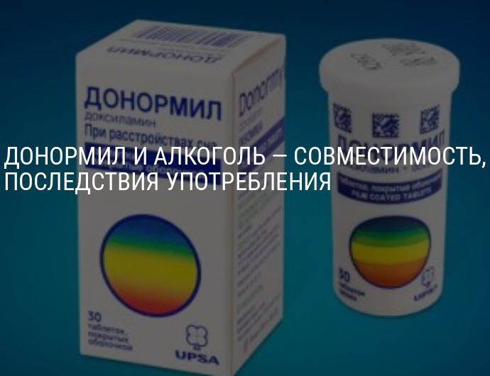 Пикамилон: отзывы пациентов, принимавших препарат, аналоги, инструкция по применению