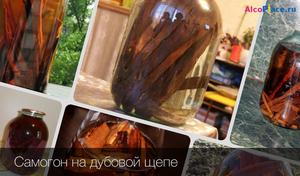 Рецепты и способы самостоятельного улучшения вкуса самогона