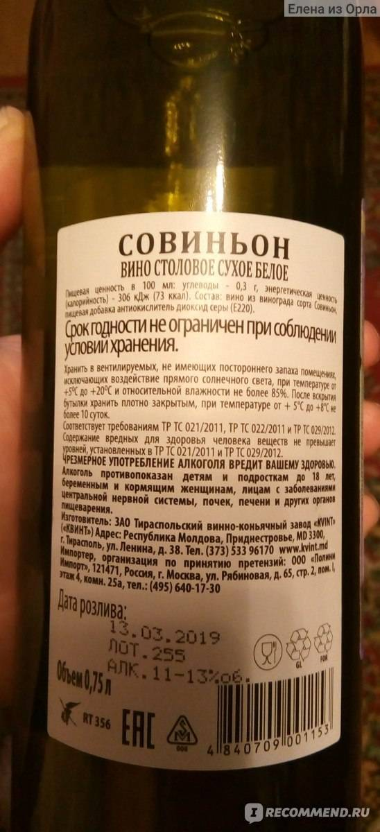 Обзор марок и видов молдавских вин