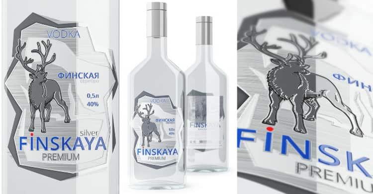 Отзыв на водку финляндия finlandia и ее цену в магазине