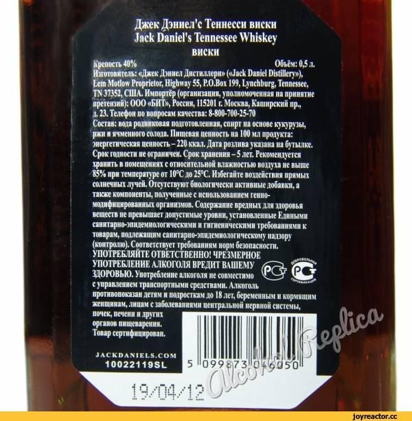 Как хранить виски - необходимый температурный режим, влажность