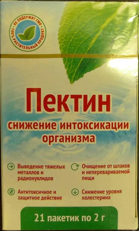 Сорбенты для очистки организма: названия препаратов, правила применения