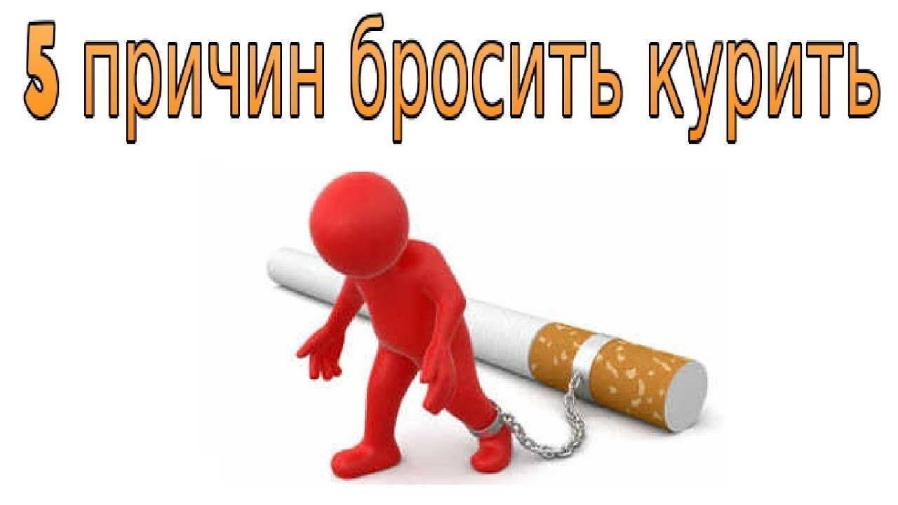 Какие есть способы избавления от привычки курить?