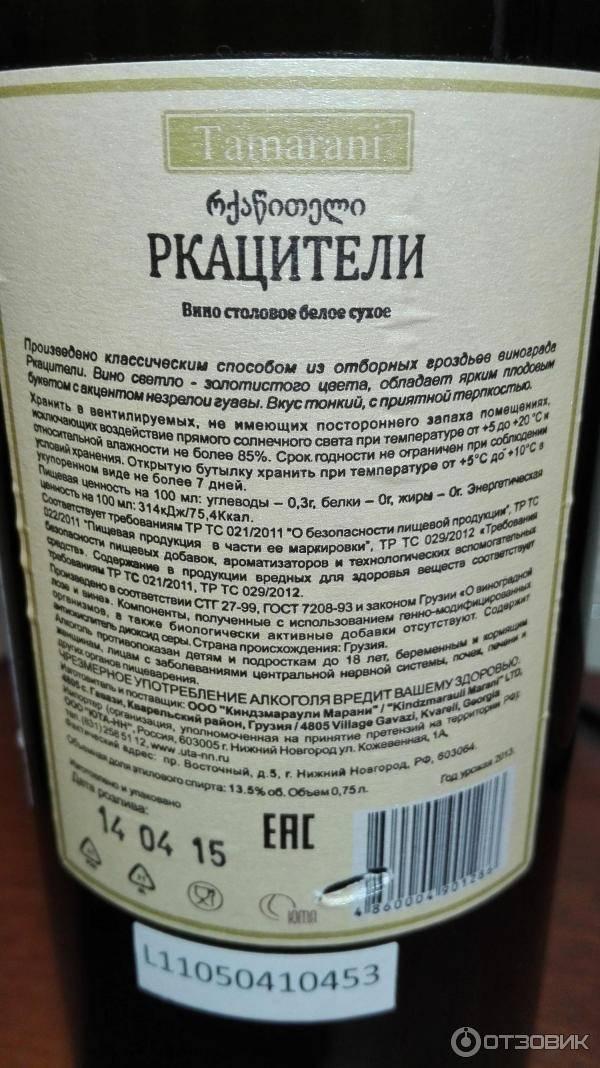 Лучшие грузинские белые вина: рейтинги самых известных сортов грузии