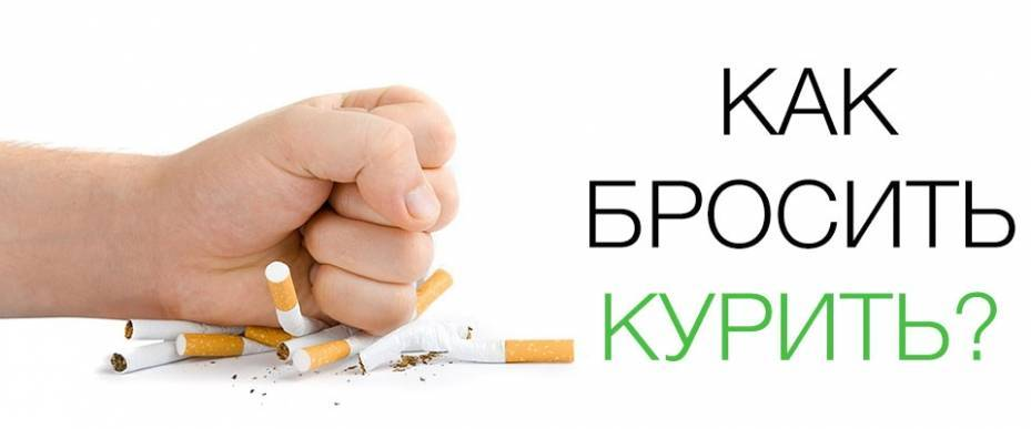 Несколько советов о том, как помочь близкому человеку бросить курить