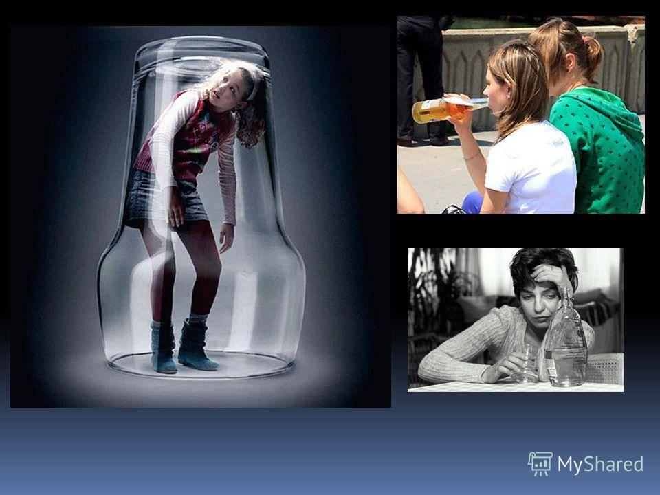 Муж алкоголик: что делать женщине - советы психолога и схемы поведения