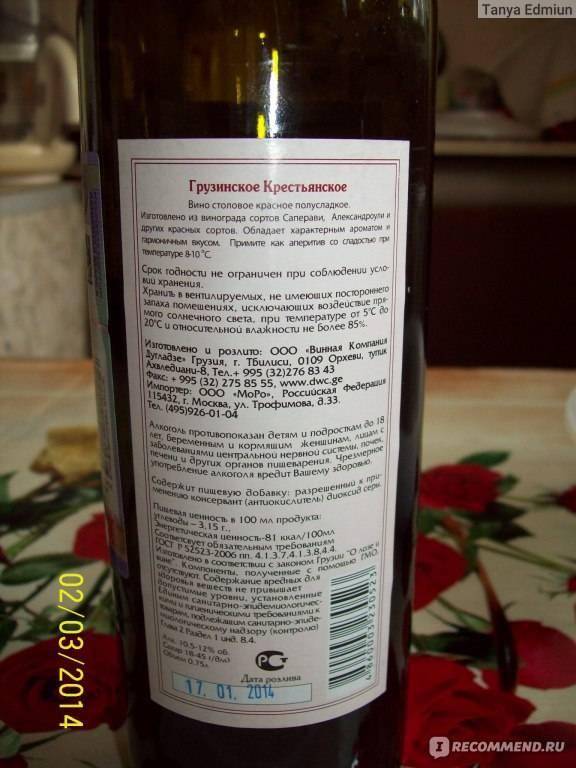 Белое вино молоко любимой женщины: краткое описание, вкусовые качества, отзывы