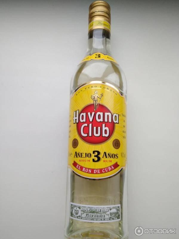 Ром havana club – мировая известность и высшее качество +видео | наливали