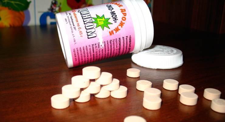 Пивные дрожжи в таблетках — какая польза и вред для мужчин и женщин?