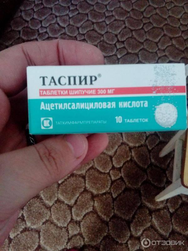 Можно ли пить аспирин при похмелье
