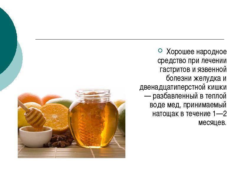 Алкоголь при язве желудка - какой можно пить? водка, вино, коньяк