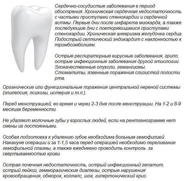Можно ли пить алкоголь после удаления зуба: полезные советы