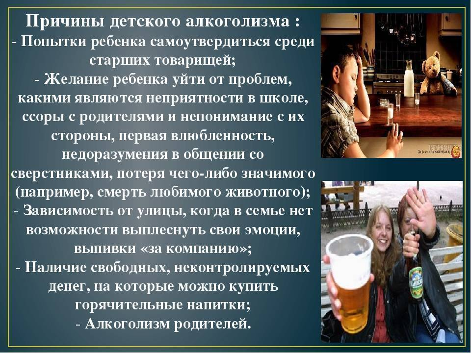 Как успокоить пьяного агрессивного человека способы воздействия