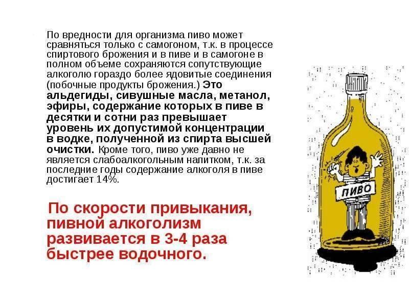 Вредно ли вино: польза и вред этого алкогольного напитка отравление.ру вредно ли вино: польза и вред этого алкогольного напитка